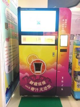 fresh orange juice vending machine 1