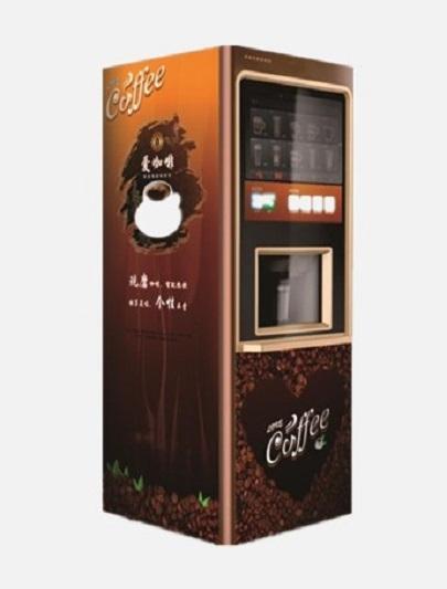 coffee vending machine 1