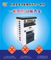 適合創業人群用的多功能印刷設備