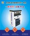 可印不干膠的數碼印刷機