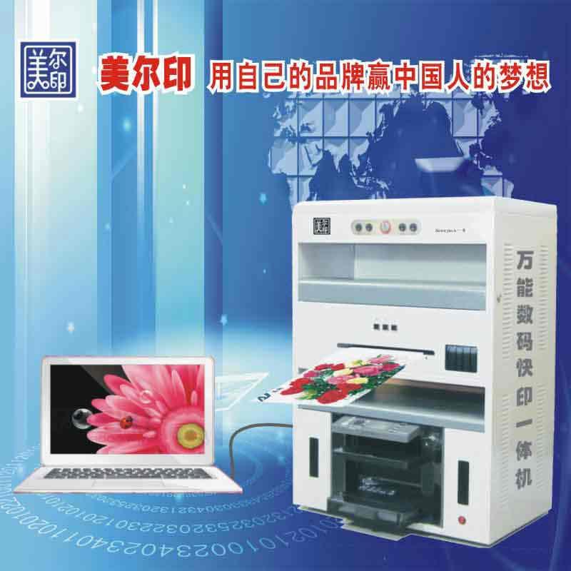 可印不干膠的數碼印刷機 4
