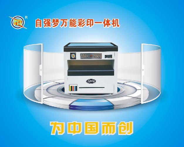 可印各种材质名片的全自动不干胶印刷机 2