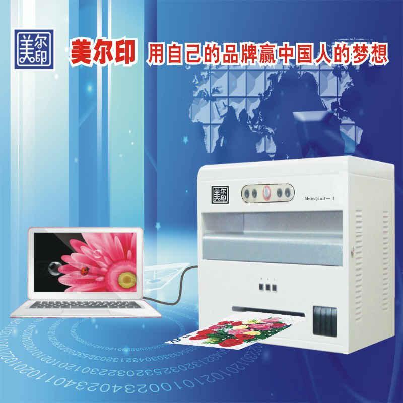 可印各种材质名片的全自动不干胶印刷机 3