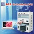 圖文廣告店必備名片會議証卡的數碼印刷設備 5