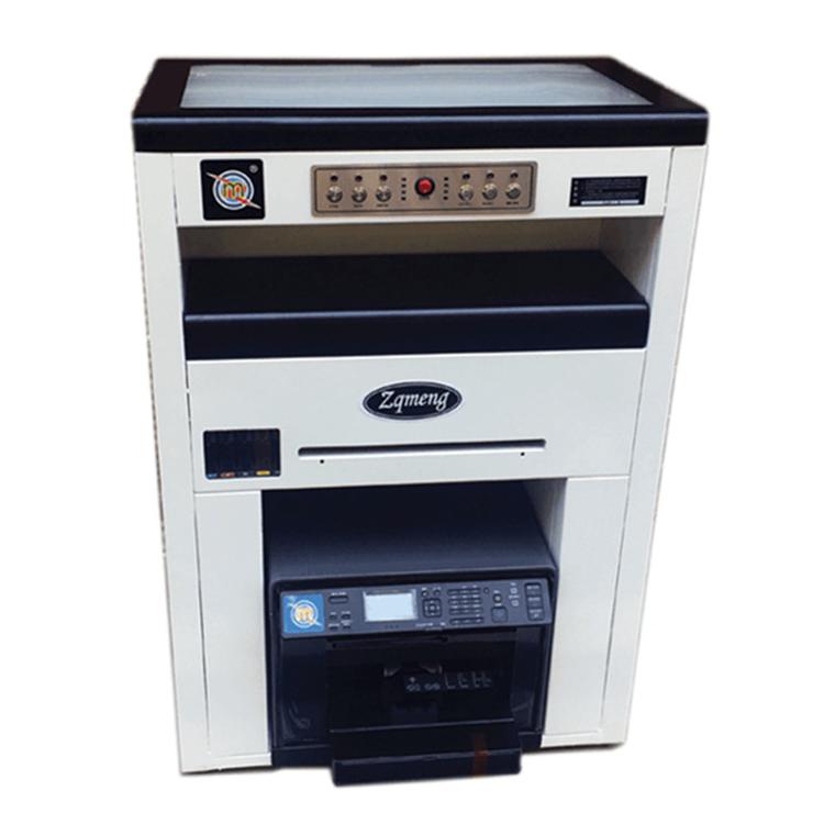 供應全自動彩色數碼印刷機可印精美畫冊 3