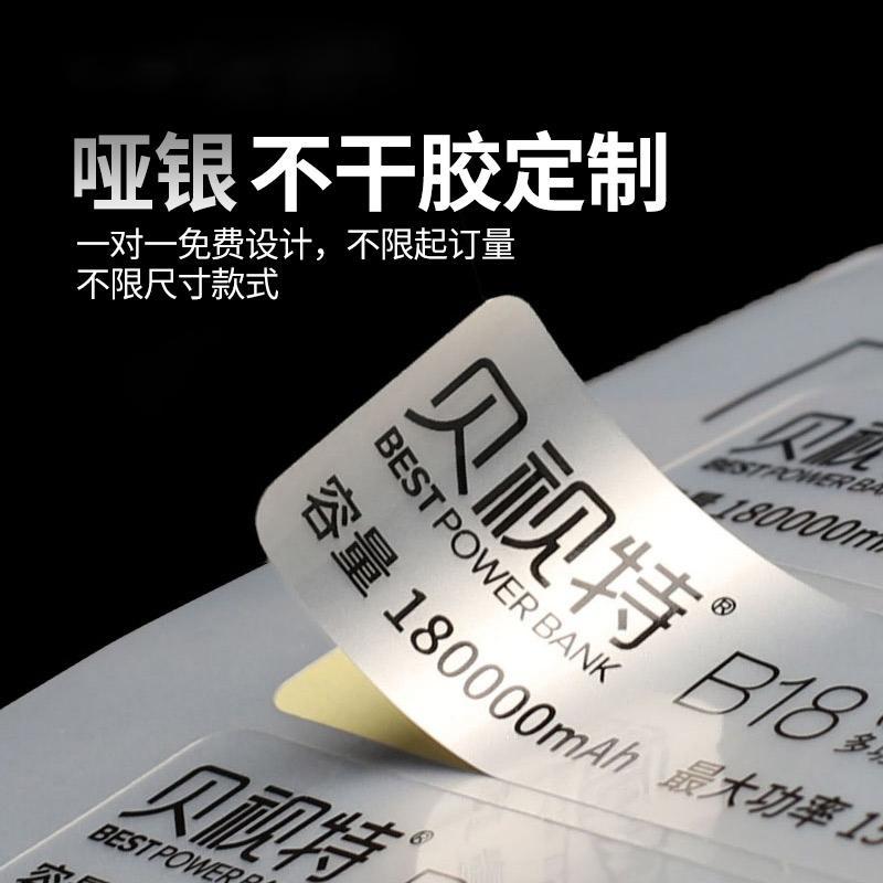 質保3年的不干膠印刷機廠家直銷 2