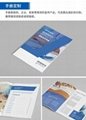 創業優選印名片畫冊的名片印刷機 3
