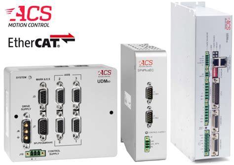 以色列 ACS 运动控制器 1