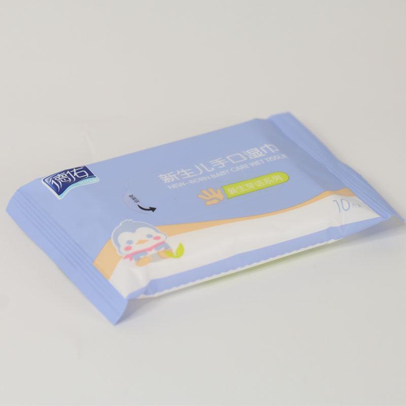 mini No addictive feminine Newborn cloth baby sanitizer wet wipes tissue 5