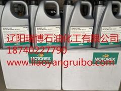 授权代理MOTOREX SPINDLE LUBE VG68主轴油