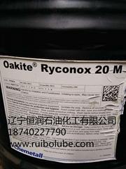 Chemetall Ryconox 20M
