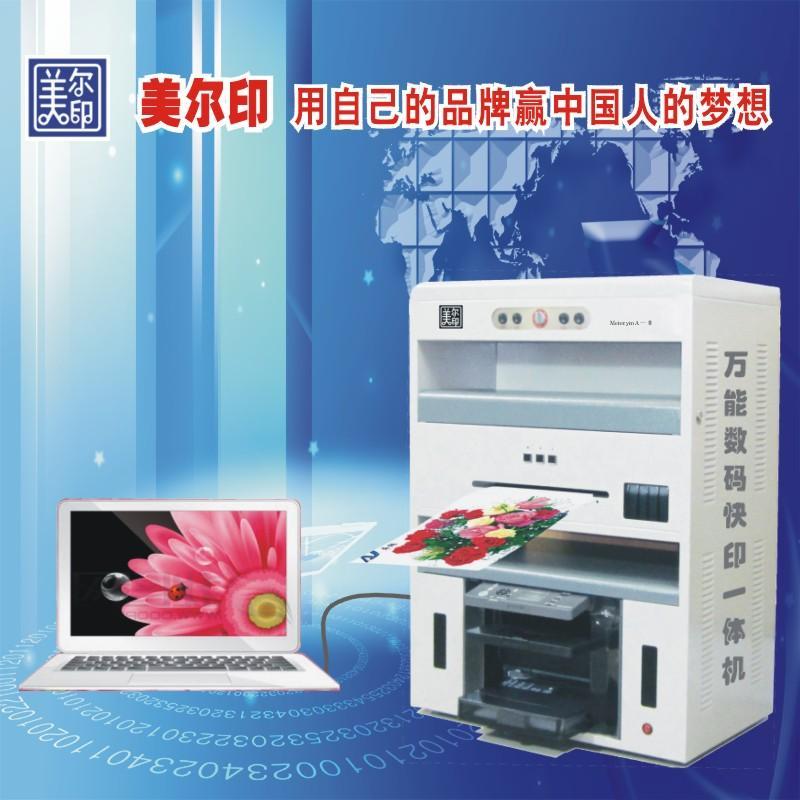 可以印刷小批量不干胶的小型名片印刷机 1