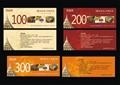 户外广告公司专用小型名片印刷机 2