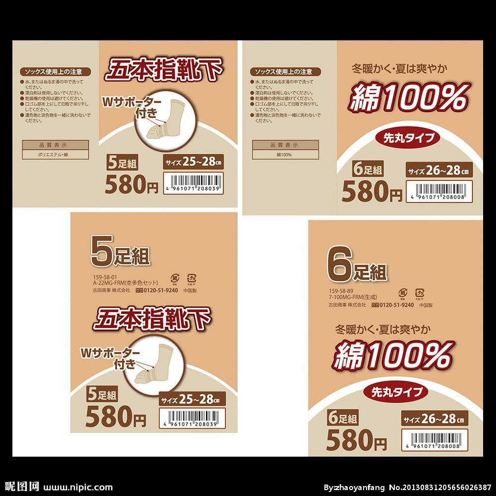 户外广告公司专用小型名片印刷机 3