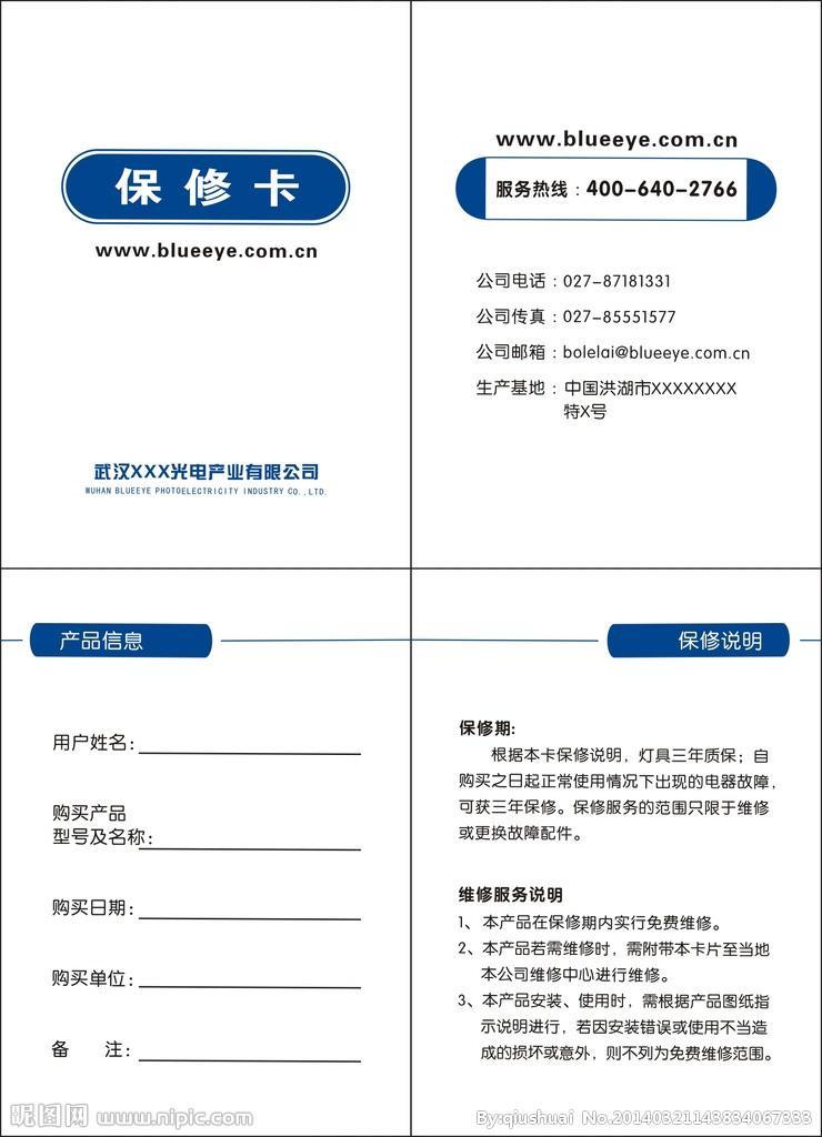 户外广告公司专用小型名片印刷机 4