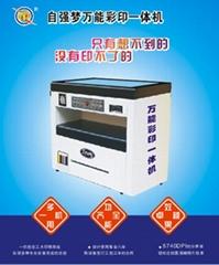 小量开印的数码印刷机可印不干胶商标