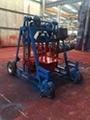 水泥U型槽設備