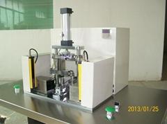 放电管成型机