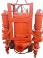 耐磨潛水泥漿泵