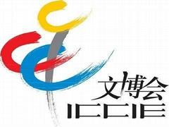 2019年北京第14届文化瓷器艺术收藏品展览会