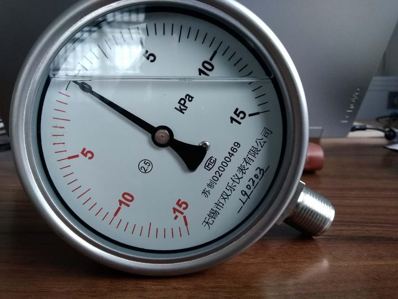 耐震不鏽鋼膜盒壓力表 1