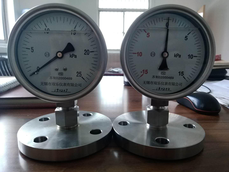 耐震不鏽鋼膜盒壓力表 2