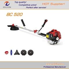 2-stroke FS-BC520  Lawn Mower