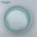 High-Purity Cosmetic Grade Urea 99% CAS