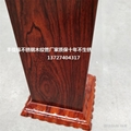 Wooden Stainless Steel Decorative Cover