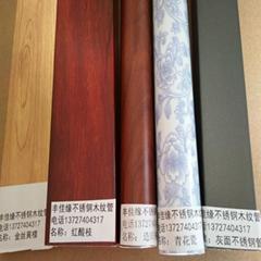 仿木纹窗帘杆生产厂家丰佳缘含税发货