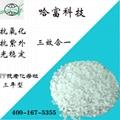 聚丙烯PP抗老化母粒HF-03