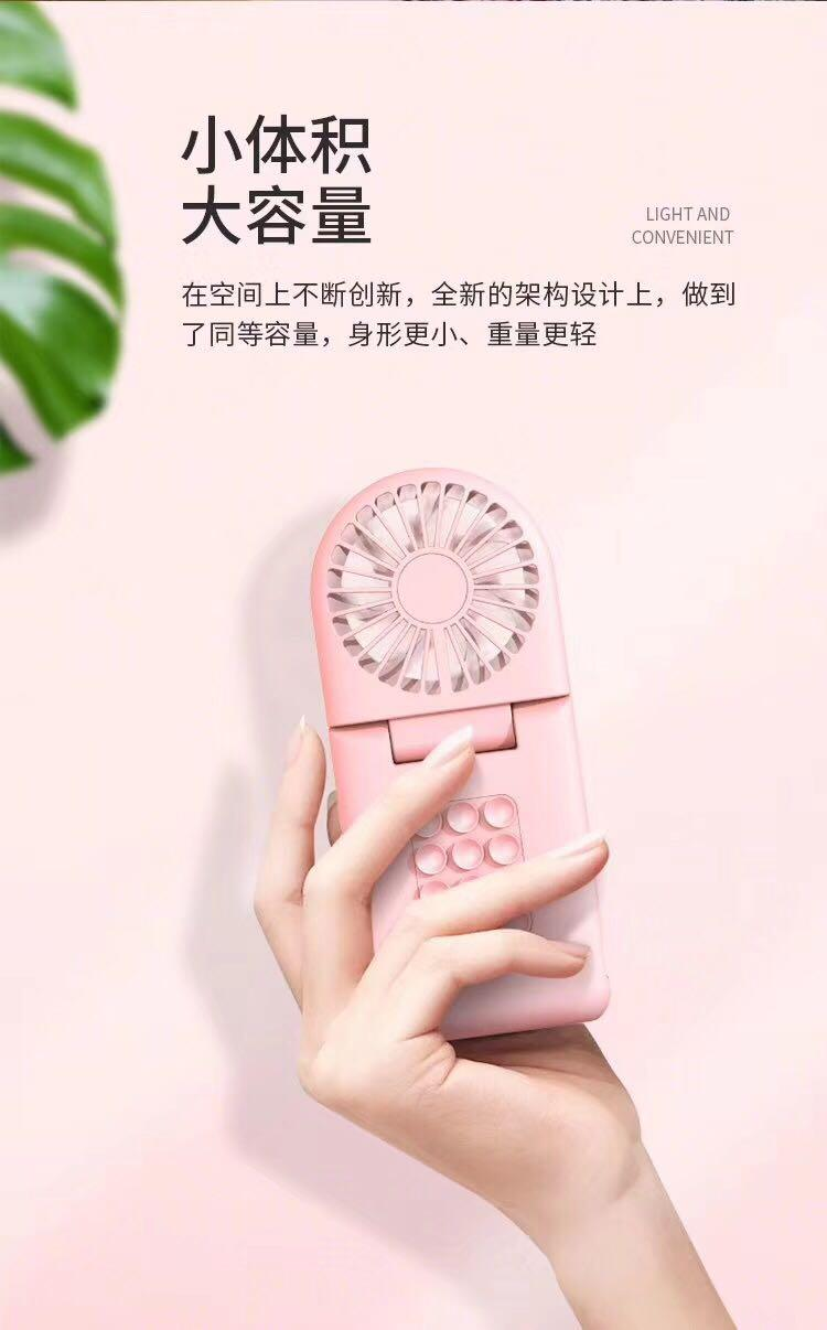 3 in 1 Multifunction Phone Stand Mini Hand Fan with 5000mAh Power Bank 3