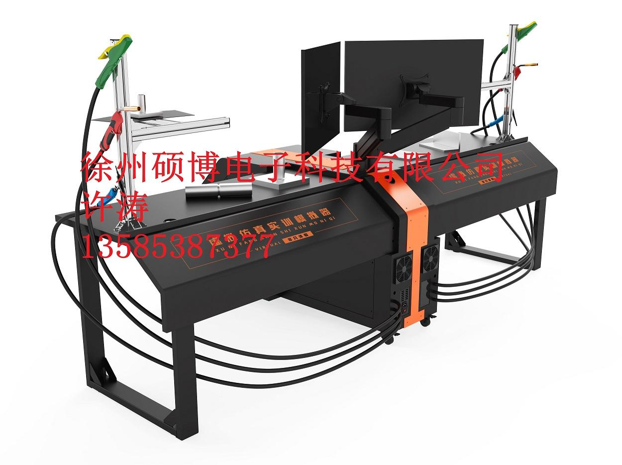 焊接模擬機 1