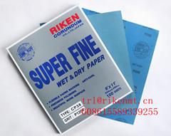 wet&dry abrasive paper