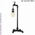 WATER PIPES TABLE LAMP