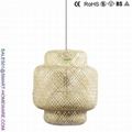 NATURAL BAMBOO PENDENT LAMP