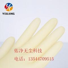 9寸5.7g净化光面乳胶手套