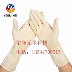 12寸7.5g光面净化乳胶手套
