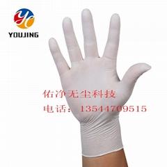 9寸4g白色丁腈手套