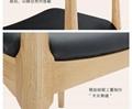 全實木牛角椅 2
