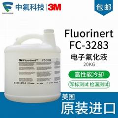 原裝進口3M Fluorinert 電子氟化液FC-3283