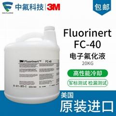 原裝進口3M Fluorinert電子氟化液FC-40