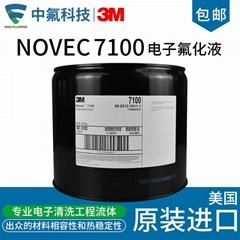 美国3M NOVEC7100氟化液电子清洗剂原装真品