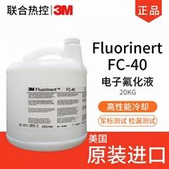 進口氟化液3M FC-40服務器電腦冷卻液