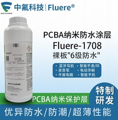 Fluere纳米防水蓝牙耳机PCBA电子涂层剂