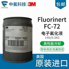 3MFC-72氟化液电子检测气相焊接氟碳溶剂半导体封装