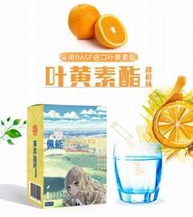 甜橙味葉黃素酯固體飲料