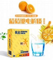 葡萄糖電解質固體飲料