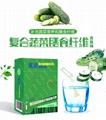 復合蔬菜膳食纖維固體飲料