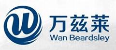 万兹莱压缩机械(上海)有限公司